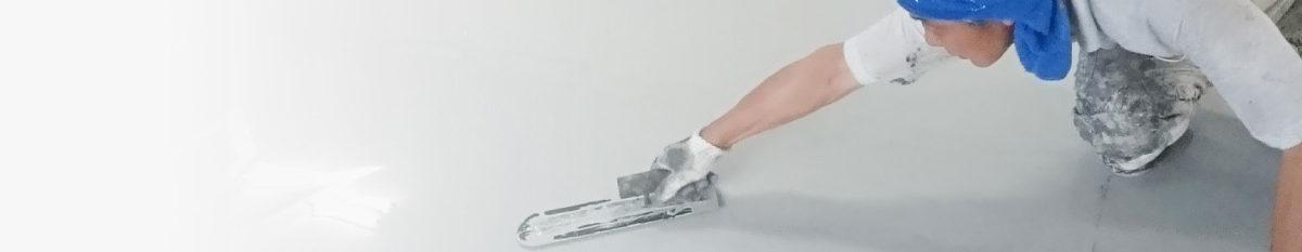 コンクリート床塗装